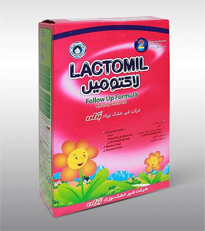 Infant Formula Milk Powder( 0 to 6 months)( Sachet)