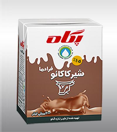 UHT Cocoa Milk(2.5% fat)(200cc)