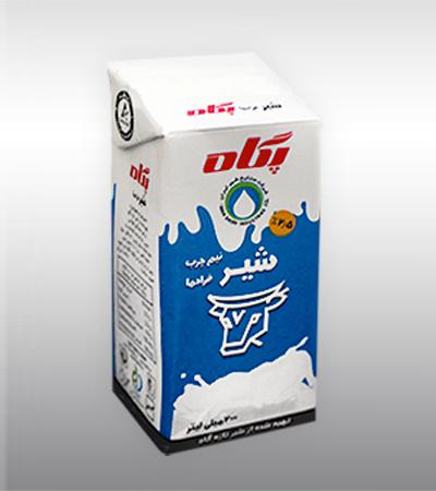 UHT Milk(2.5% fat)(200cc)