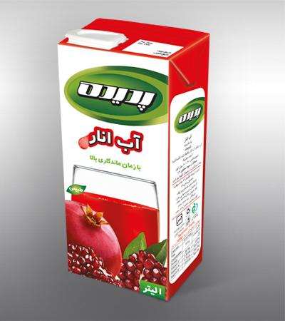 Pomegranated Juice