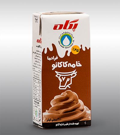 UHT Cocoa Cream