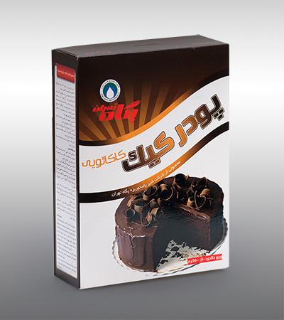 Chocolate Cake Powder