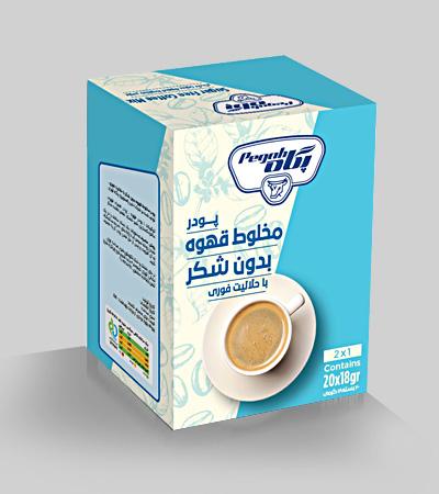 Coffe Mix 2×1