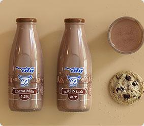 UHT Carrot Milk(2.5% fat)(200cc)